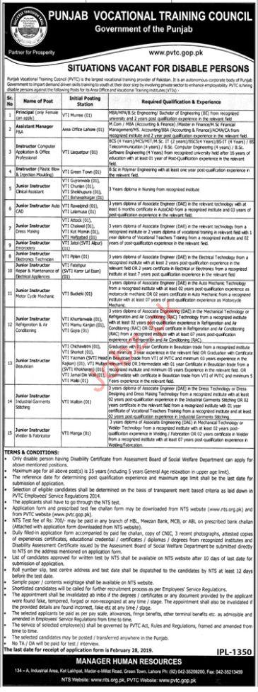 Punjab Vocational Training Council Management Jobs 20198