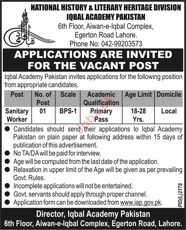 National History and Literary Heritage Sanitary Worker Jobs