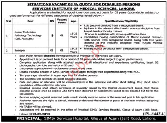 Services Institute of Medical Sciences Technician Jobs 2019