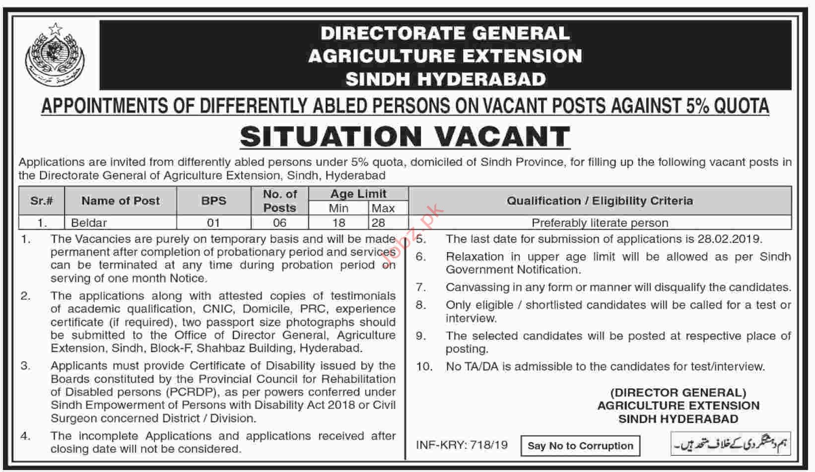Directorate General Agriculture & Extension Beldar Jobs 2019