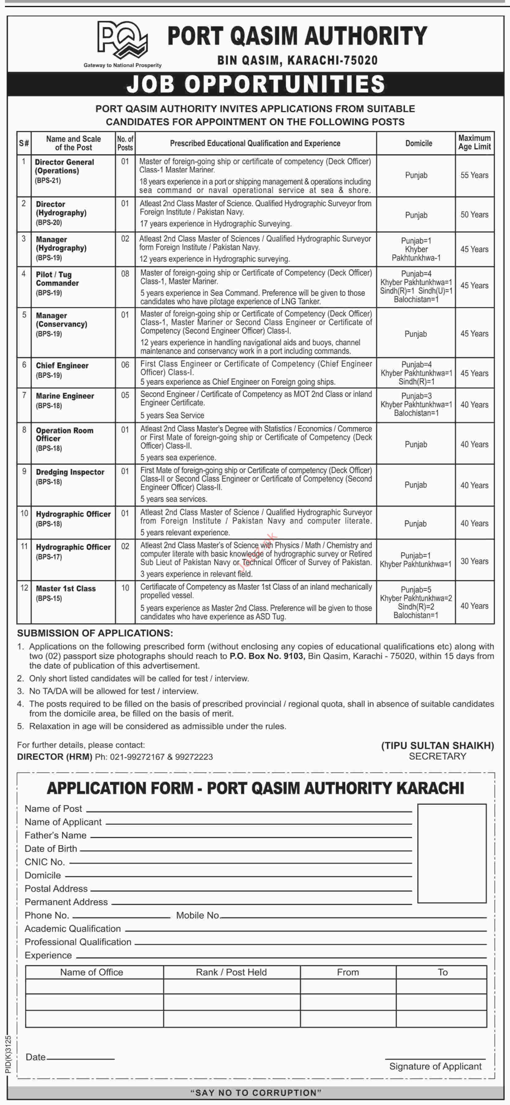 Port Qasim Authority Jobs 2019