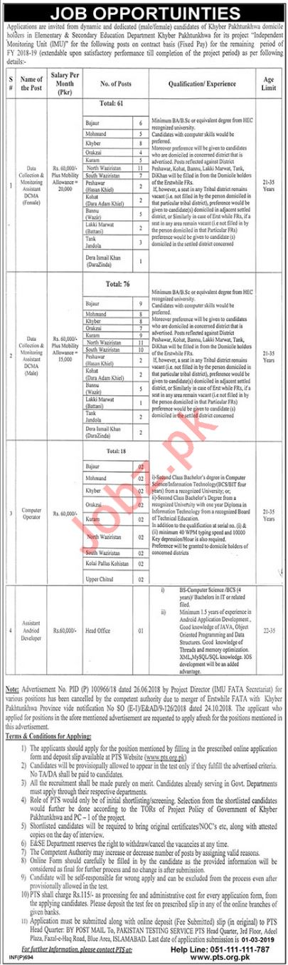 Elementary and Secondary Education Department Jobs via PTS