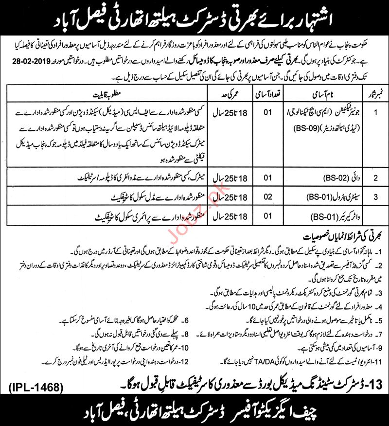 District Health Authority DHA Medical Staff Jobs 2019
