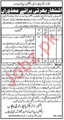 Irrigation Department Jobs 2019 in Lahore