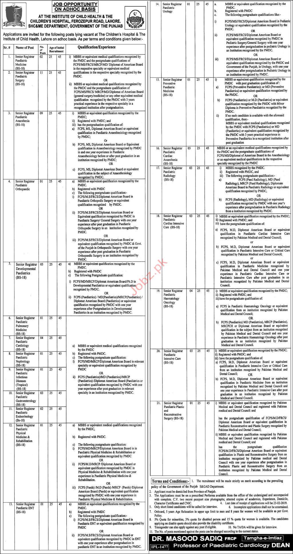 Institute of Child Health & Childrens Hospital Jobs 2019