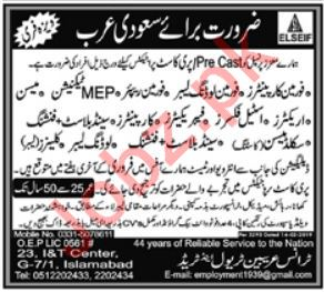 El Seif Group Construction Jobs 2019 in Saudi Arabia
