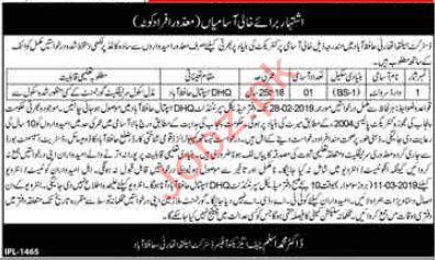 District Health Authority Hafizabad Ward Servant Jobs 2019