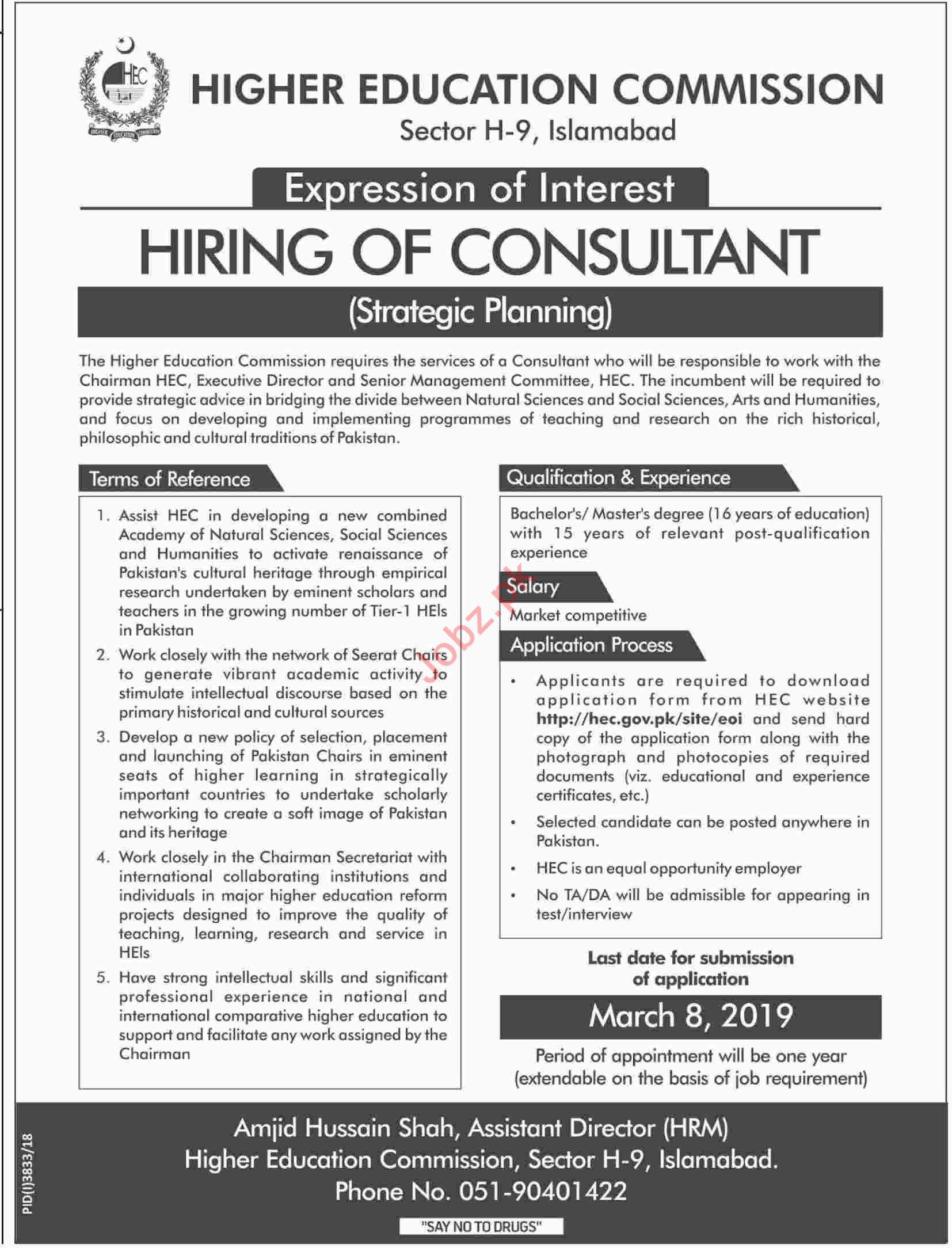 Consultant Strategic Planning Jobs at HEC