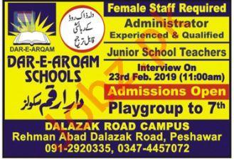 Dar e Arqam Schools Walk In Interviews 2019