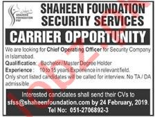 Chief Operating Officer Jobs at Shaheen Foundation