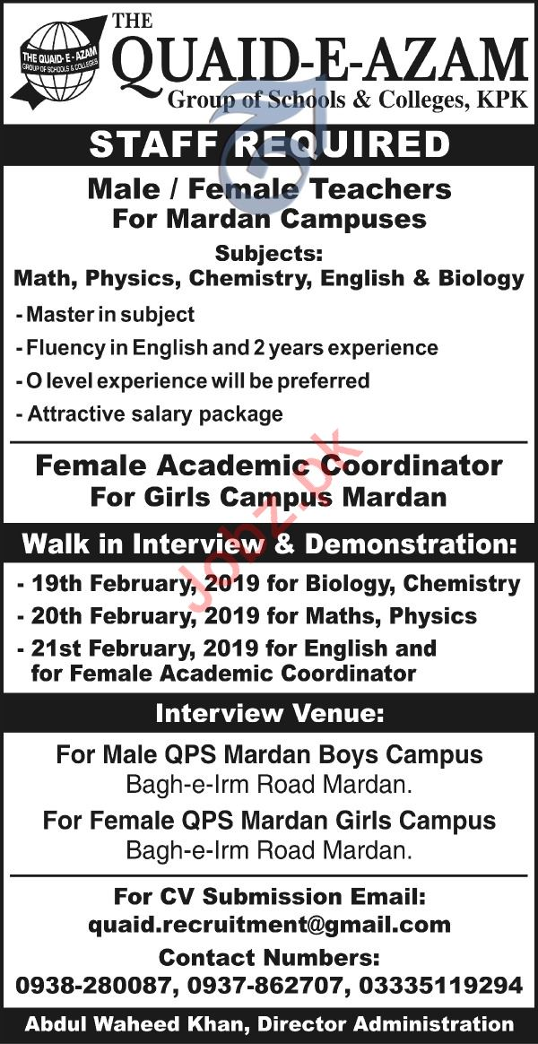 Quaid e Azam Group of Schools & Colleges Jobs in Mardan KPK