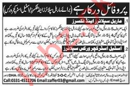 Marble Suppliers and Fixers Job Opportunities