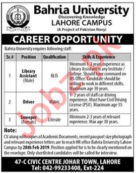Bahria University Library Assistant Jobs