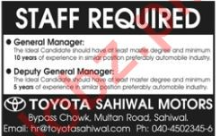 General Manager Jobs at Toyota Sahiwal Motors