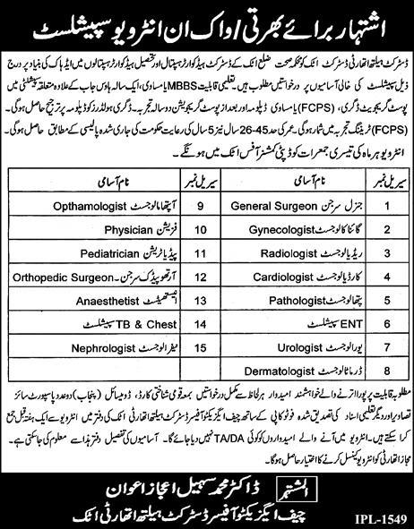 District Health Authority Medical Staff Jobs 2019