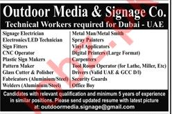 Outdoor Media & Signage Company Jobs 2019 in Dubai UAE