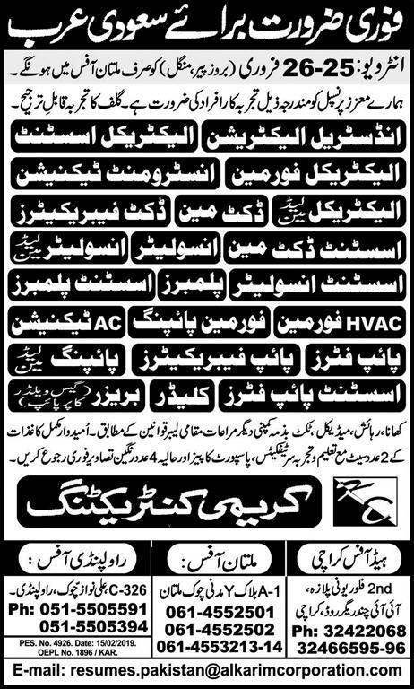 Labor & Technical Staff Jobs in Saudi Arabia