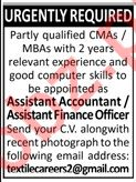 Assistant Accountant & Assistant Finance Officer Jobs 2019