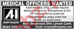 Aadil Hospital Medical Officer Job Opportunities