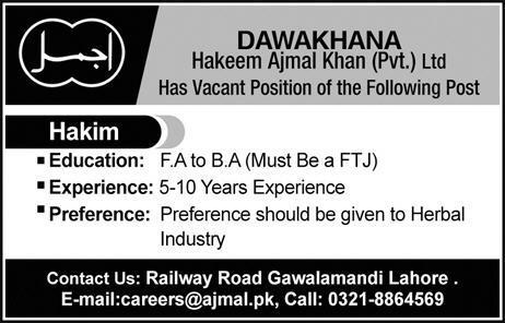 Dawakhana Hakeem Ajmal Khan Hakim Jobs 2019
