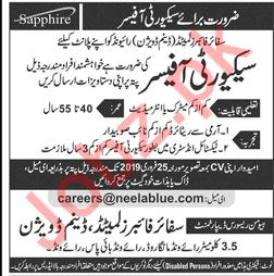 Sapphire Fibers Ltd Security Officer Job Opportunities