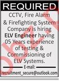 ELV Engineer Job 2019 in Karachi