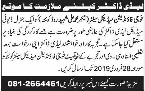 Fauji Foundation Medical Center Lady Doctor Jobs 2019