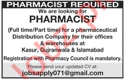Pharmacist Job Opportunities at Pharmaceutical Company