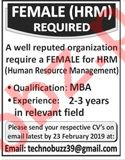 Human Resource Manager Jobs at Private Company