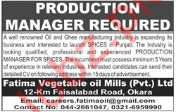 Fatima Vegetable Oil Mills Pvt Ltd Production Manager Jobs