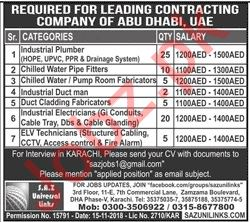Contracting Company Jobs 2019 in Abu Dhabi UAE