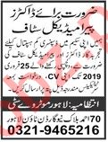 Doctor and Paramedical Staff Jobs at Dispensary