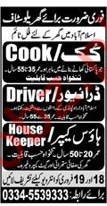 Cook, Driver & House Keeper Jobs 2019