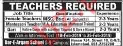 Dar e Arqam Schools G 9 Campus Islamabad Jobs 2019