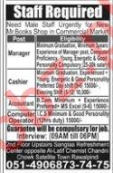 Mr Books Rawalpindi Jobs 2019 for Manager & Cashier