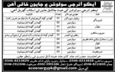 Eco Energy Solution Sales Staff Jobs 2019