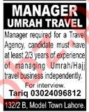 Manager Job Opportunities at Travel Agency