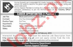 Human Appeal Pakistan NGO Jobs 2019 for Media Officer