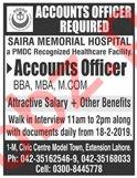 Saira Memorial Hospital Accounts Officer Jobs
