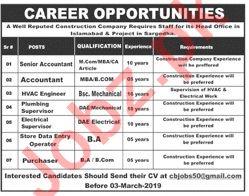 Accountant, HVAC Engineer & Plumbing Supervisor Jobs