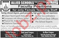 Allied Schools Faculty Jobs 2019 in Lahore