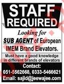 Jeewajee Islamabad Jobs 2019 for Sub Agent