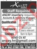 Accounts & Inventory Manager Jobs 2019 in Lahore