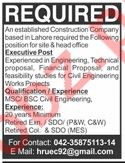 Executive Post Job 2019 in Lahore