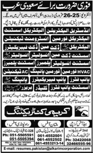 Electrician & Fabricator Jobs Saudi Arabia