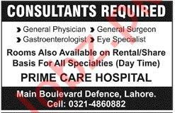 Prime Care Hospital Consultant Jobs