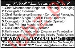 Chief Maintenance Engineer Jobs in Saudi Arabia
