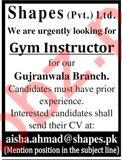 Gym Instructor Job 2019 For Gujranwala Branch
