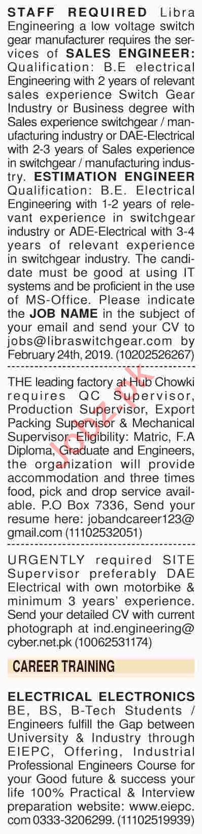 Dawn Sunday Classified Ads 17th Feb 2019 Engineering Staff