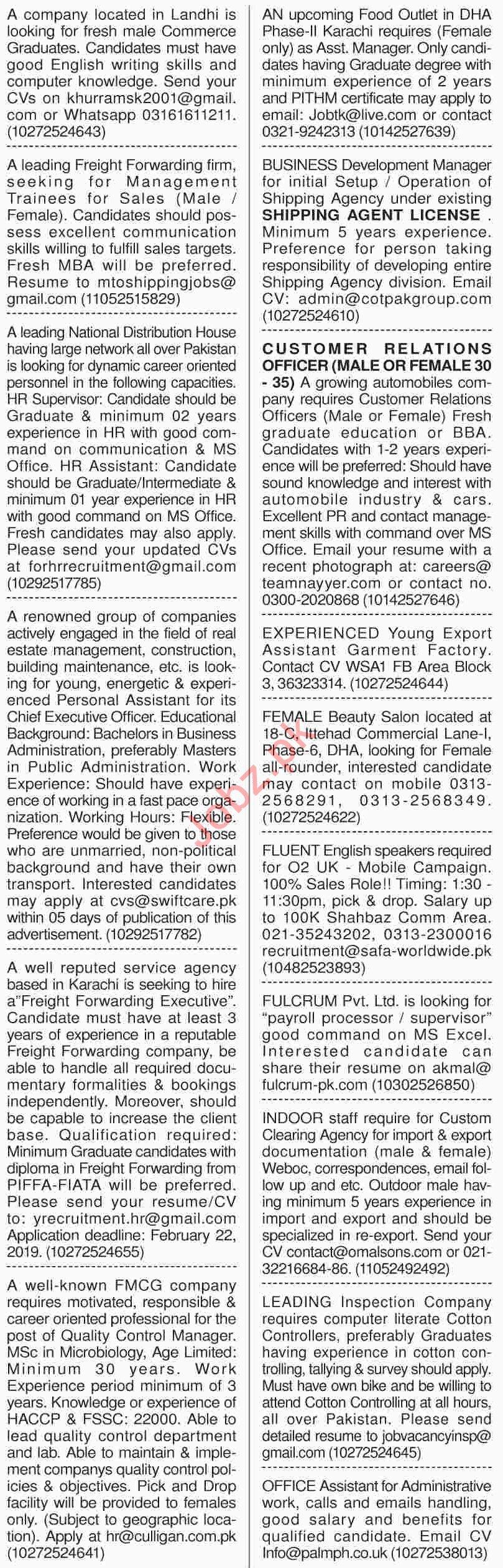 Dawn Sunday Classified Ads 17th Feb 2019 for General Staff